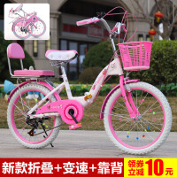 折叠儿童自行车女孩20寸16/18寸脚踏单车6-8-10-12岁小学生