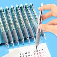 4支多色圆珠笔按压式彩色中油笔四色原子笔0.7mm创意可爱多功能一笔多色学生用多色笔合一多种颜色的笔