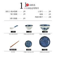 碗碟套装景德镇陶瓷餐具日式创意家用碗盘餐具套装盘子碗筷套装