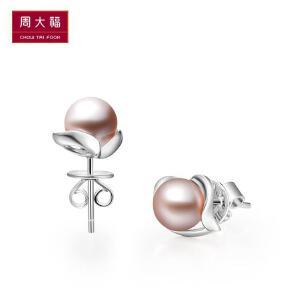 周大福 珠宝优雅大方925银珍珠耳钉定价AQ32851>>定价