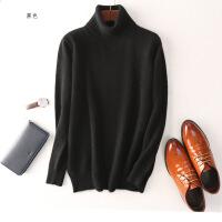 冬季双股加厚可翻高领羊绒衫男青年宽松羊毛衫18新款套头打底毛衣