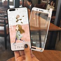 华为荣耀v9手机壳女款v9paly全包防摔play个性创意可爱潮硅胶软壳