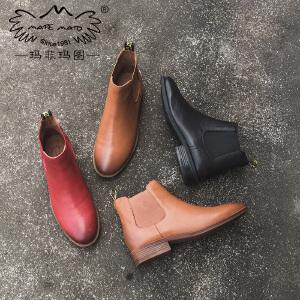 玛菲玛图秋冬红色切尔西短靴女平底真皮马丁靴英伦风女鞋及踝靴粗跟女靴子1788-2