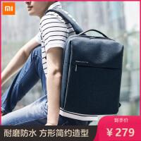 小米双肩包简约休闲多功能书包男女时尚潮流旅行背包笔记本电脑包