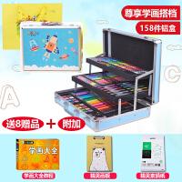 水彩笔安全无毒可水洗儿童水彩画笔套装画画笔工具水溶性彩笔36色颜色笔幼儿园彩色笔美术学生蜡笔24绘画套装