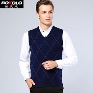伯克龙 背心男士针织衫V领商务马甲新品纯色修身保暖男装外套毛衣Z1681