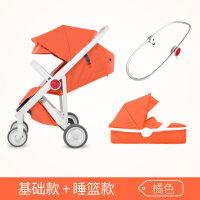 婴儿推车高景观可坐可躺折叠轻便伞车儿童宝宝四轮手推车
