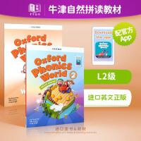 牛津少儿英语自然拼读世界2级 英文原版 Oxford Phonics World 辅导书+练习册2册 英文学习