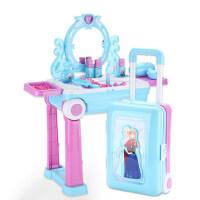 迪士尼儿童梳妆台冰雪奇缘行李箱女孩爱莎公主化妆台玩具套装艾莎