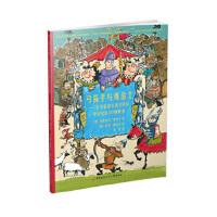 【正版直发】弓箭手与炼金士――你可能喜欢或讨厌的中世纪的100种职业 【加】普里西拉・加洛韦,【加】玛莎・纽比金 绘,