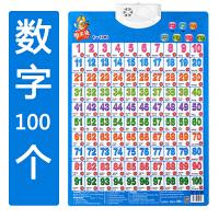 宝宝有声挂图点读发音幼儿童学习拼音数字汉字玩具卡片电子墙挂画