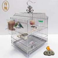 方形不锈钢鸟笼八哥鹩哥了哥画眉虎皮牡丹鹦鹉自动投食大号笼子