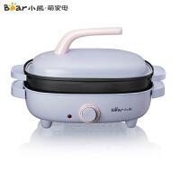 小熊(Bear)多功能电火锅 电烤锅家用烧烤炉料理锅网红锅电烤炉烧烤机一体烤鱼炉 DHG-B20B2