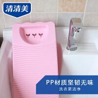 清清美搓衣板 洗衣工具