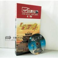 CCTV 探索・发现8 ―探索・发现特辑Ⅷ 套装 8DVD 纪录片 视频 光盘