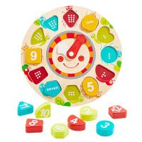宝宝玩具1-3岁男孩女字母形状时钟配对1-2周岁婴儿童积木