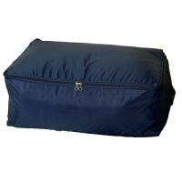 炫彩系列牛津布被子收纳袋棉被整理袋软收纳箱盒60*50*28(深蓝色)