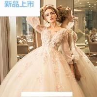 婚纱礼服2018公主韩版新娘结婚包肩长袖蕾丝显瘦齐地