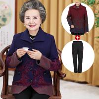老年人冬装女6070岁老人女装毛呢外套老人衣服奶奶套装老太太春装