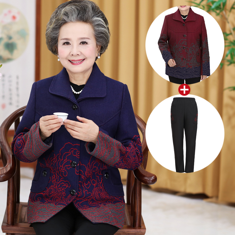 老年人冬装女6070岁老人女装毛呢外套老人衣服奶奶套装老太太春装 一般在付款后3-90天左右发货,具体发货时间请以与客服协商的时间为准