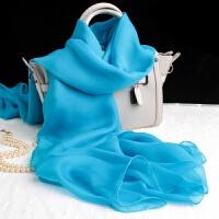 湖蓝色丝巾女春季百搭新款2018 丝巾长款 围巾女纯色披肩