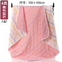 六层纯棉纱布儿童毛巾被盖毯/浴巾吸水柔软吸汗加厚款无荧光剂 120×150cm