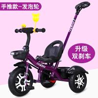 20190708022218012儿童三轮车宝宝婴儿手推车幼儿脚踏车1-3-5岁小孩童车自行车