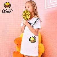 【4折价:127.6】B.duck小黄鸭童装女童半身裙夏季新款中大童牛仔吊带裙BF2061915
