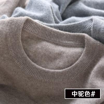 秋冬羊绒衫男士圆领纯色套头宽松休闲V领毛衣青年加厚羊毛针织衫 发货周期:一般在付款后2-90天左右发货,具体发货时间请以与客服协商的时间为准