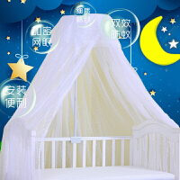 蚊帐落地夹式婴儿蚊帐罩通用婴儿床蚊帐带支架儿童蚊帐宝宝