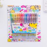 奥博闪光水彩笔16色学生儿童闪光中性笔荧光笔相册彩色中性笔卡装