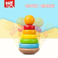 卡木灵F424彩虹套圈益智早教叠叠塔大号木制积木实木婴儿玩具0-1岁