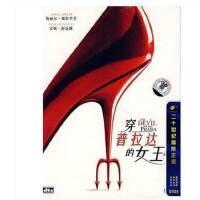 原装正版 经典时尚 电影  穿普拉达的女王(DVD-9)