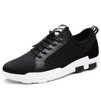 男鞋夏季潮鞋男士运动鞋透气跑步轻便韩版潮流学生板鞋休闲网鞋黑