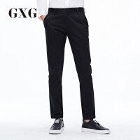 GXG休闲裤男装 春季韩版长裤男修身直筒2018新款黑色长裤子男潮