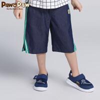 【3件3折 到手价:119元】Pawinpaw卡通小熊童装夏季男童条纹休闲短裤