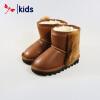 红蜻蜓童鞋女童中大童秋冬款加绒保暖棉靴雪地靴
