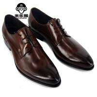 米乐猴 潮牌男士皮鞋 亮皮男鞋 时尚漆皮 男款系带商务正装皮鞋男鞋