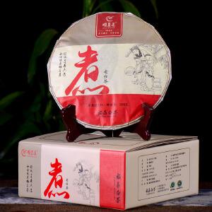 3片整提一起拍【可以煮的茶叶】2013年福鼎白茶陈年老白茶煮茶 300克/片 d1