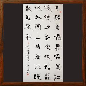 唐张继诗《枫桥夜泊》陈春 中书协会员 实力书法家R332
