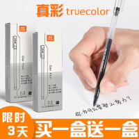 真彩中性笔巨能写学生用大容量签字笔水笔0.5mm黑色红色蓝色晶蓝针管一次性中性笔黑笔考试专用碳素笔批发