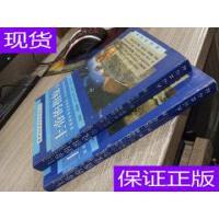 [二手旧书9成新]上帝的指纹 上下 /葛瑞姆,汉卡克著 民族出版社