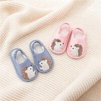 儿童拖鞋夏婴幼儿1-3岁小孩室内防滑男童女童秋冬宝宝家居棉拖鞋