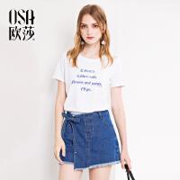 欧莎女装2018夏季韩版不规则毛边高腰A字热裤牛仔短裤裤裙欧莎