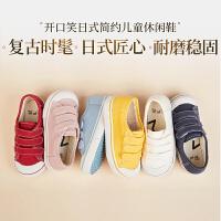【超级品牌日】网易严选 开口笑日式简约儿童休闲鞋