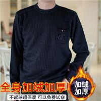 中年男士秋爸爸装毛衣加厚父圆领套头毛线衣30-40-50岁羊毛衫