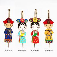 书签 中国风 金属定制书签套装阿哥格格故宫纪念品创意中国礼品出国送老外