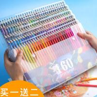 快力文水溶性彩铅72色120色彩色铅笔画笔彩笔手绘专业绘画150色画画套装成人小学生儿童幼儿园初学者学生用