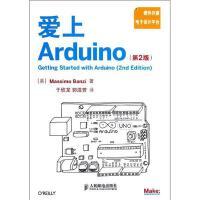 【正版全新直发】爱上Arduino[美]Massimo Banzi 著9787115280022