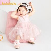 巴拉巴拉女童公主裙连衣裙婴儿裙子宝宝2021新款精致纱裙刺绣甜美夏